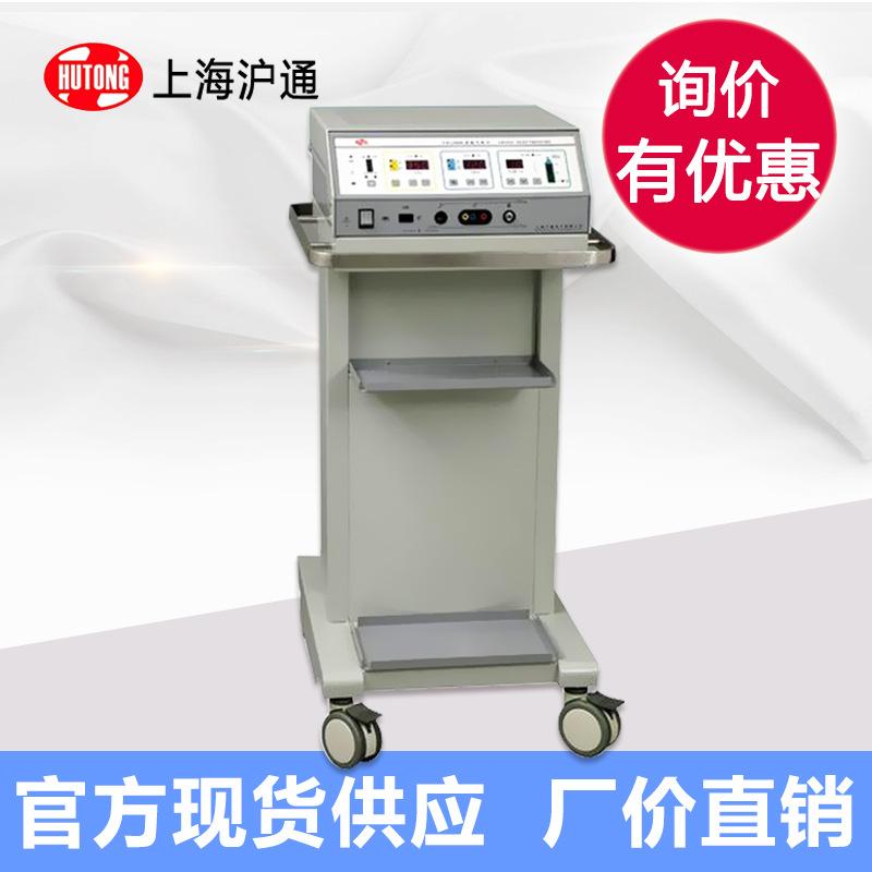 上海沪通氩气电刀 YD2000  手术高频电刀 止血能力超强氩气刀 医用氩气电刀