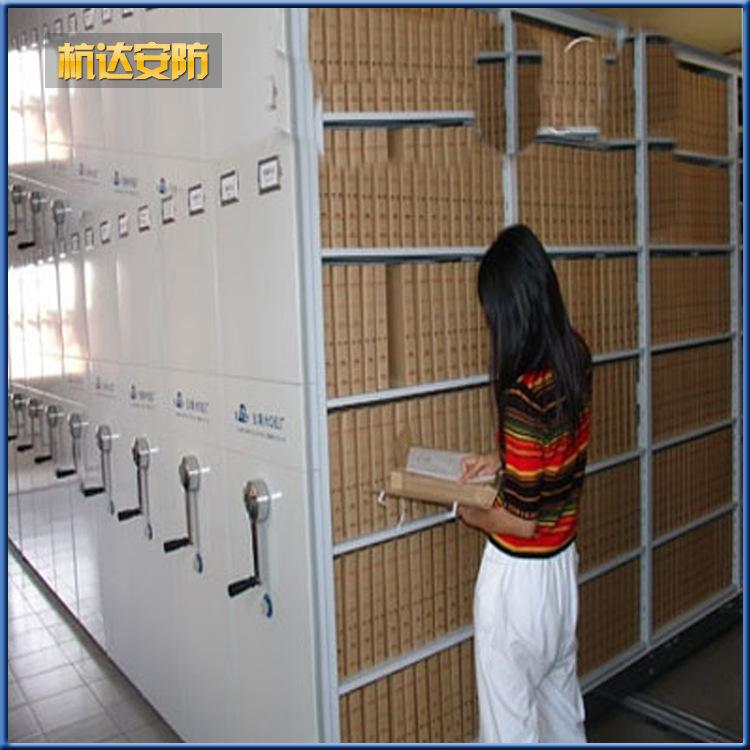 杭州厂家定做 新款轨道密集架档案柜豪华密集架系列杭州密集柜厂家
