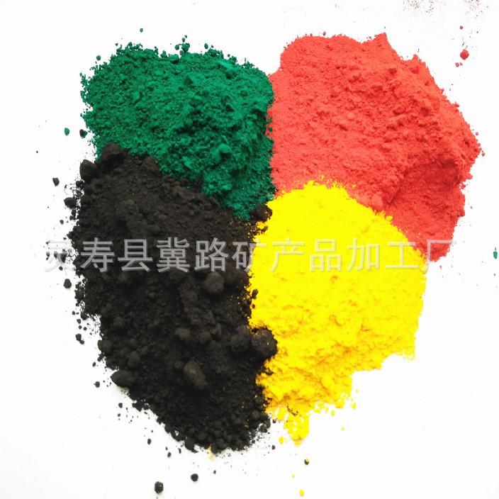 【批发有机无机氧化铁黄颜料 纳米三氧化二铁