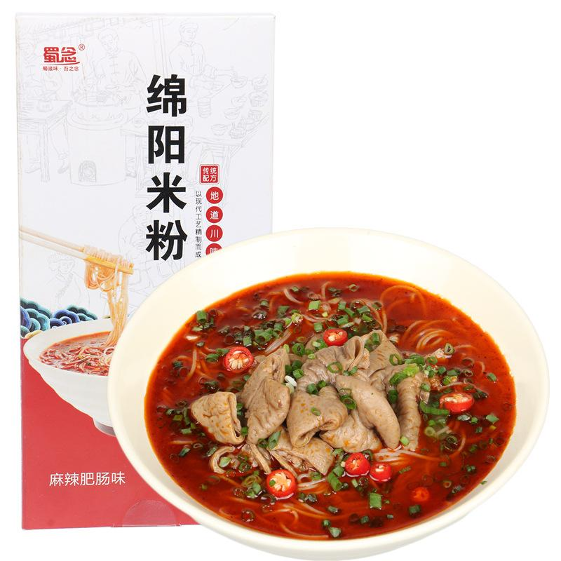 四川绵阳细肥肠麻辣米粉味205克礼盒装细米嫁接方法的核桃图片