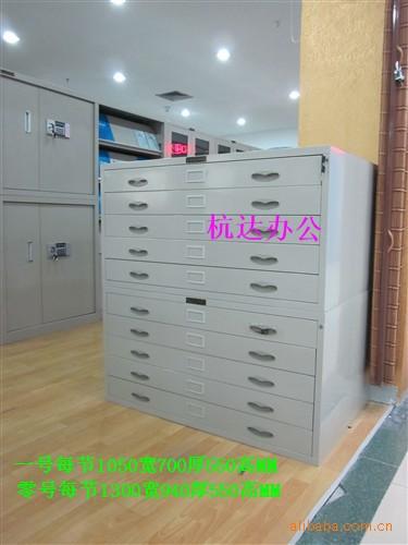 杭達密集柜廠家 圖紙柜1號地圖柜定做文件柜檔案柜