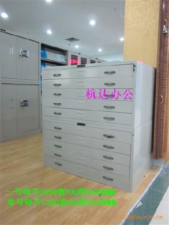 杭达图纸柜1号地图柜定做文件柜档案柜