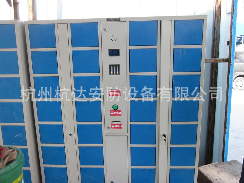 厂家定做 智能手机电子储物柜 自动智能储物柜 存包柜高质量示例图2