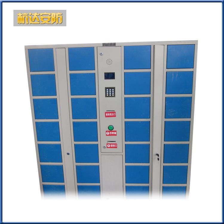 廠家定做 智能手機電子儲物柜 自動智能儲物柜 存包柜高質量